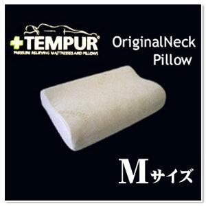 世界ブランドのテンピュール枕!高評価!市場価格よりお安くご提供!【オリジナルMサイズ最安値...