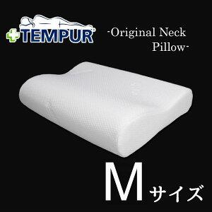 世界ブランドのテンピュール枕!高評価!市場価格よりお安くご提供!最新2015年モデル 最安値に...