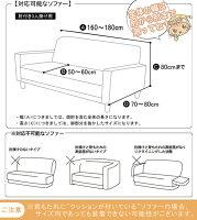 送料無料ソファーカバー3人掛け用肘付きタイプストレッチタイプのぴったりフィット♪ソファカバー3人掛けgaufleゴーフル