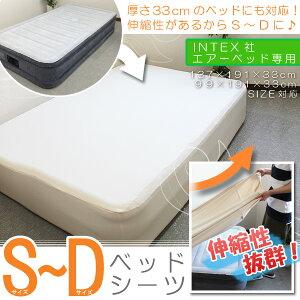 INTEX ベッド 電動エアーベッド シングル 高反発 マットレス インテックス 送料無料 エ…