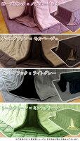 ふわふわあったか♪マイクロファイバー【長方形】省スペースこたつ布団セット掛け布団+敷き布団バイカラー
