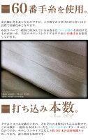 [ファベ社fabe枕・アンナブルー枕にぴったり]専用ピロケース綿100%コーマ糸使用高級サテンストライプオルトペディコにもぴったり枕カバー