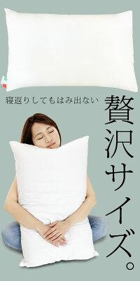 綿100%枕カバー付き!送料無料!イタリア製プリモオルトペディコ枕世界安全基準エコテックス取得ホテル仕様並みのビックサイズ肩こり頚椎安定うつぶせうっとり横向き整体枕大きいまくらメディカル枕とヴィバルディとの比較を掲載