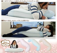 高品質!抱きしめたくなる枕ママと赤ちゃんの為につくられた抱き枕ビーズクッション/ホールディングピロー/MOGU(モグ)との比較を掲載/出産祝い/妊婦/ボディーピロー/マタニティ