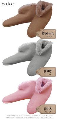 【ムートンブーツ】高級天然ムートンがこの価格で高密度・高品質の生後1年未満のラム(子羊)使用!【リアルファー】ルームシューズ/スリッパ/室内履き/あったか/暖か/ルームブーツ