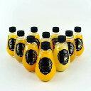 柑橘小瓶ジュース3本セット 画像2