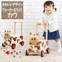 【送料無料】 【即納】 木のおもちゃ ウォーカー&ライド カ...