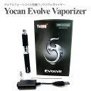 【ワックス専用】 Yocan Evolve Vaporizer (ヴェポライザー ベポライザー)
