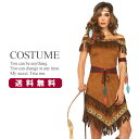 【送料無料】 【即納】 インディアンなりきり 4点セット レディース ファッション ボヘミアン ウエスタン ネイティブ ハロウィン コスプレ 衣装 コスチューム 【Leg Avenue レッグアベニュー LG-85398】