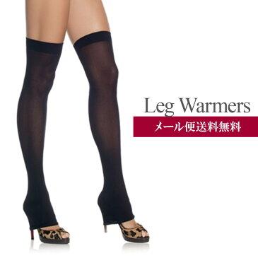 【メール便送料無料】【即納】【Leg Avenue レッグアベニュー】 ストッキング LEG-7089Black-O S (レディース タイツ ストッキング ニーハイソックス 靴下 )(lg-7089)