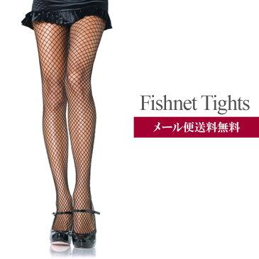 【メール便送料無料】【即納】【Leg Avenue レッグアベニュー】フィッシュネットストッキングLEG-9003-O S (レディース タイツ ストッキング ニーハイソックス 靴下 )(lg-9003)