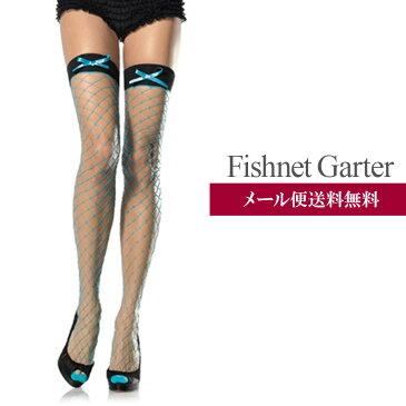 【メール便送料無料】【即納】【Leg Avenue レッグアベニュー】 ストッキング LEG-9064・2カラー☆Black Red-O S (レディース タイツ ストッキング ニーハイソックス 靴下 )(lg-9064)