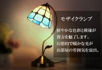 【即納】 アンティーク モザイクランプ デスクライト ベッドサイド ランプシェード テーブルライト テーブルスタンド ステンドグラス スタンドライト ルームライト ベッドライト ナイトライト 卓上 照明 インテリア モザイクライト
