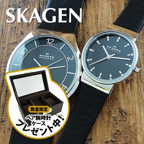 ペア腕時計 ボックス付き スカーゲン 時計 ペアウォッチ ブラック レザー SKW6115SKW2193 ブランド...