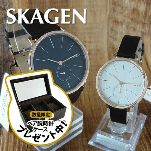 ペア腕時計 ボックス付き スカーゲン 時計 ペアウォッチ ハーゲン ブラウンレザー SKW6213SKW2356 ...