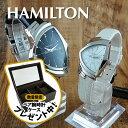 ペア腕時計 ボックス付き ハミルトン 時計 ペアウォッチ ベ...