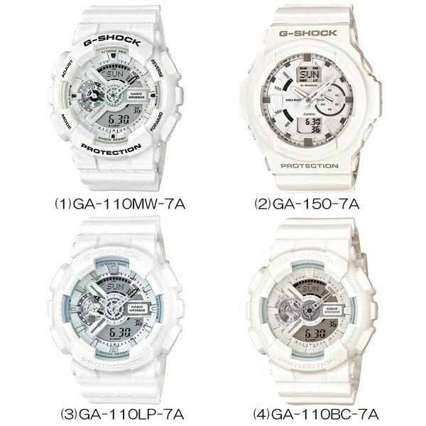 CASIO G-SHOCK white 4CASIO G-SHOCK G BASIC