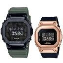 ペアウォッチ カップル 記念日 CASIO G-SHOCK Gショック ジーショック カシオ メンズ レディース 腕時計 デジタル スクエア 海外モデル メタルカバー 防止 ベージュ 樹脂バンド・・・