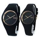 ペアギフト カップル 夫婦 プレゼント アイスウォッチ 防水 腕時計 ペアウォッチ アイスグラム ローズゴールド ブラック 0098000979