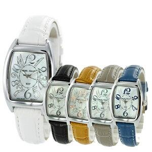 【選べる5カラー】ミッシェルジョルダン 時計 レディース 腕時計 ソーラー トノー型 天然ダイヤモンド クロコ型押し牛革 レザー アンティーク感 SL-2000 時計 誕生日 お祝い ギフト クリスマス プレゼント