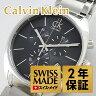 【アウトレット】Calvin Klein カルバンクライン 腕時計 メンズ エクスチェンジ クロノグラフ シルバー ブレスレット K2F27161 ビジネス 男性 ブランド 時計 誕生日 新生活 卒業 お祝い ギフト セレクト商品【コンビニ受取可】