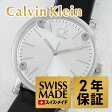 Calvin Klein カルバンクライン 腕時計 レディース コージェント ブラックレザー 革ベルト K3B231C6 ビジネス 女性 ブランド 時計 誕生日 新生活 卒業 お祝い ギフト セレクト商品【コンビニ受取可】