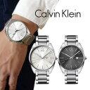 【数量限定】Calvin Klein カルバンクライン 腕時計 メンズ エクスチェンジ シルバー ブレスレット K2F21161 K2F21126 ビジネス 男性 ブランド 時計 【仕事用】 誕生日 お祝い クリスマスプレゼント ギフト お洒落