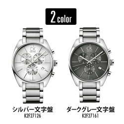 CalvinKleinカルバンクライン腕時計メンズエクスチェンジクロノグラフK2F27126K2F27161