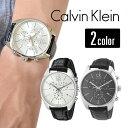 Calvin Klein カルバンクライン 腕時計 メンズ エクスチェ...