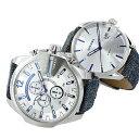 ディーゼル 腕時計 ペアウォッチ メンズ レディース メガチーフ エムエスナイン ビック ブルー デニム DZ4511DZ1891 カップル 男女 ペアセット 2本セット 誕生日 お祝い ギフト・・・