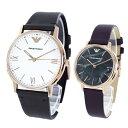 エンポリオアルマーニ 時計 メンズ レディース ペアウォッチ 腕時計 カッパ ダークブラウン ダークパープル レザー AR11011AR11172 ブランド カップル 男女 ペアセット 誕生日 お祝い プレゼント ギフト・・・