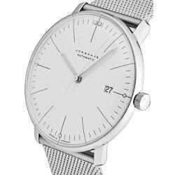Junghansユンハンス時計メンズ腕時計MAXBILLマックスビルオートマチック自動巻きシルバー文字盤シルバーブレスレット027/4002.44