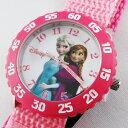 Disney Kids ディズニー キッズ 腕時計 アナと雪の女王 アナ エルサ ピンク W000969 誕生日 お祝い クリスマスプレゼント ギフト お洒落