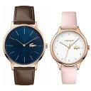 ラコステ 腕時計 ペアウォッチ メンズ レディース レザー 革ベルト カップル ペアルック当店 ランキング 4位 ペアセット カップル 2021年 誕生日プレゼント お祝い ギフト・・・