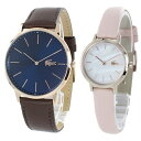 LACOSTE ラコステ 腕時計 ペアウォッチ メンズ レディース ブラウン ピンク レザー 革ベルト 誕生日 20110182001120ペアセット カップル 誕生日 お祝い ギフト お洒落・・・