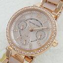 マイケルコース 時計 レディース 腕時計 パーカー ゴールド アセテート MK6110 ビジネス 女性 ブランド 時計 誕生日 お祝い クリスマスプレゼント ギフト お洒落