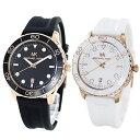 お洒落 誕生日 プレゼント ペアウォッチ 男女兼用 ユニセックス 腕時計 マイケルコース 時計 メンズ レディース ランウェイ 日付表示 ブラック ホワイト ラバー・・・