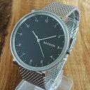 スカーゲン 時計 メンズ 腕時計 ハルド シルバー メッシュブレス SKW6175 ビジネス 男性 ブランド 時計 【仕事用】 誕生日 お祝い クリスマスプレゼント ギフト お洒落
