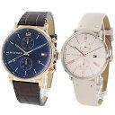 腕時計 ペアウォッチ お祝い ギフト プレゼント トミーヒルフィガー メンズ レディース ブルー ブラウン ピンクベージュ レザーウォッチ 時計 アクセサリー・・・