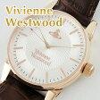 ヴィヴィアン ウエストウッド 腕時計 メンズ フィンズバリー ゴールド ブラウンレザー 革ベルト VV065RSBR ビジネス 男性 ブランド 時計 誕生日 新生活 卒業 お祝い ギフト セレクト商品【コンビニ受取可】