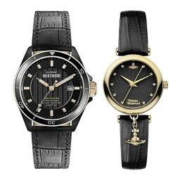 【ペア時計ケース付き】ヴィヴィアン ウエストウッド 腕時計 ペアウォッチ ペア時計 大人のブラック 黒 レザー 革 VV181RSBKVV108BKBK ペアセット カップル 誕生日 お祝い ギフト