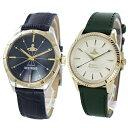 選べる ペアウォッチ 腕時計 カップル 夫婦 ペア ギフト プレゼント 両親 彼氏 彼女 友達 メンズ レディース ヴィヴィアン ウエストウッド ネイビー ホワイト グリーン グレー 時計 レザー・・・