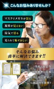 メガネ くもり止めクロス 約300回繰り返し使える 眼鏡 曇り止め メガネ拭き メガネクリーナー 眼鏡拭き 眼鏡クリーナー 缶タイプ