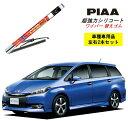 PIAA ピア トヨタ ウィッシュ ZGE2# 用 ワイパー替えゴム SLW...