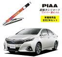 PIAA ピア トヨタ SAI AZK10 用 ワイパー替えゴム SLW65 SLR4...