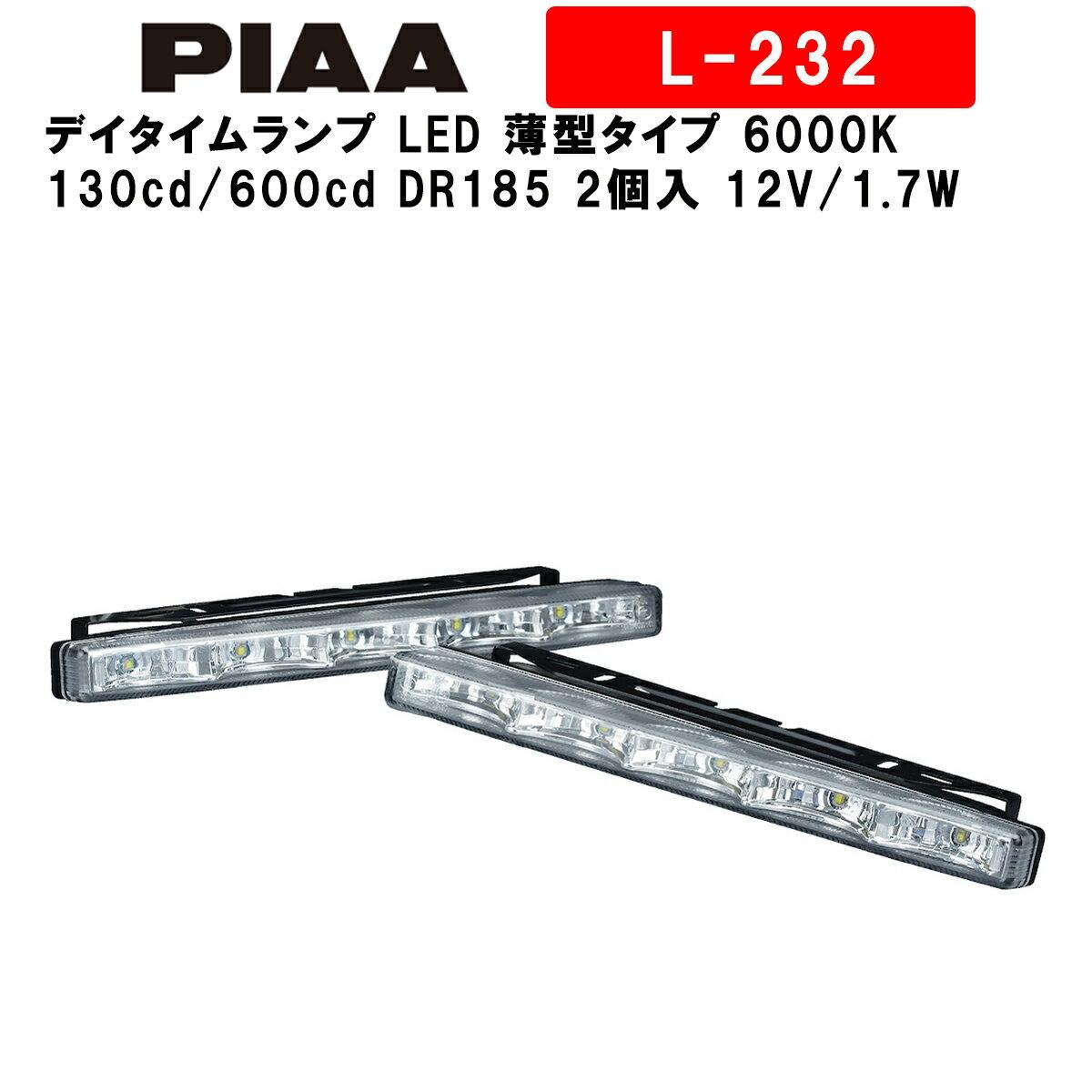 ライト・ランプ, フォグランプ・デイランプ PIAA LED 6000K 130cd600cd DR185 2 12V1.7W R7R87 L-232
