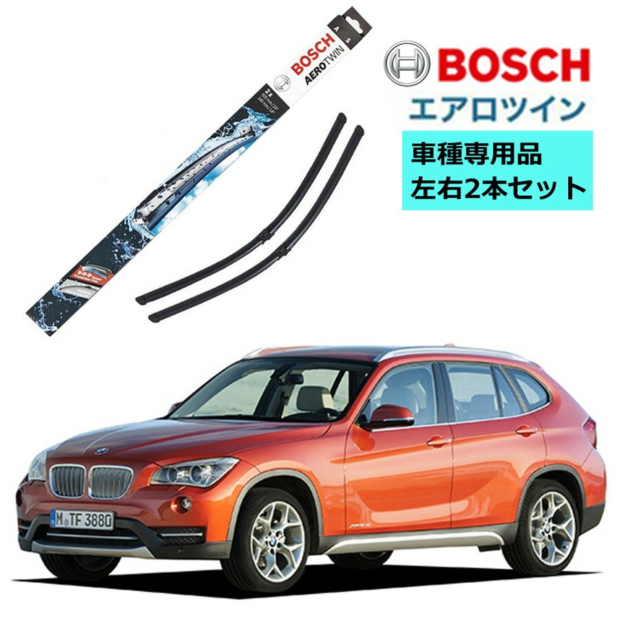 ウィンドウケア, ワイパーブレード BOSCH A930S BMW X1 sDrive 18i 20i 25i 28i 2 3397118930 AERO TWIN