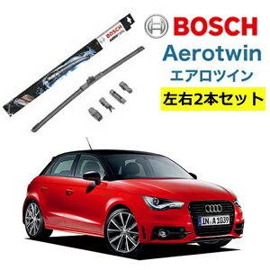 ウィンドウケア, ワイパーブレード BOSCH Audi A1 2 AP24U AP15U :8X1 8XA AERO TWIN