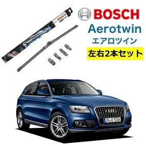 BOSCH ワイパー Audiアウディ Q5 運転席 助手席 左右 2本 セット AP24U AP20U ボッシュ エアロツイン 型式:8RB| AERO TWIN フラットワイパー 適合 ワイパーブレード 替え ウインドウケア ビビリ音 低減 ポリマー コーティング ゴム