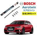 BOSCH ワイパー Audiアウディ RS6 運転席 助手席 左右 2本 セ...